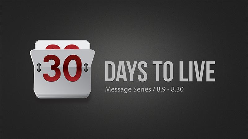 30DaysScreen